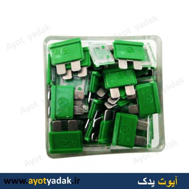 فیوز 30 آمپر ایرانی (بسته 100 عددی)