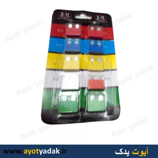 فیوز کارتی جور متوسط استاندارد (10 بسته کامل)