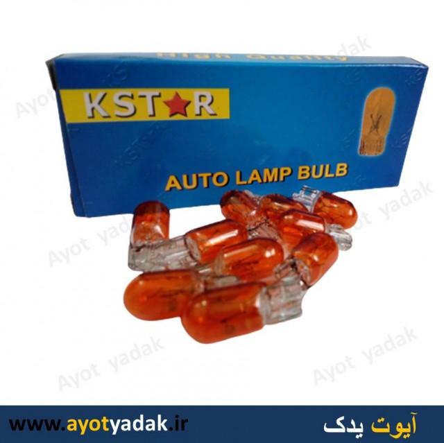 لامپ آریایی نارنجی  (بسته 10 عددی )