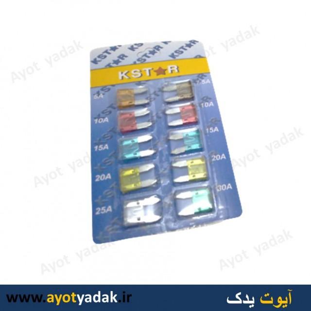 فیوز کارتی جور کوچک 206 (5 بسته کامل)