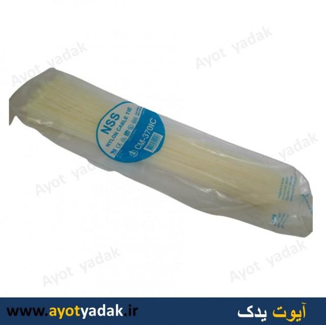 بست زیپی سی سانتی سفیدترک (بسته 100 عددی)