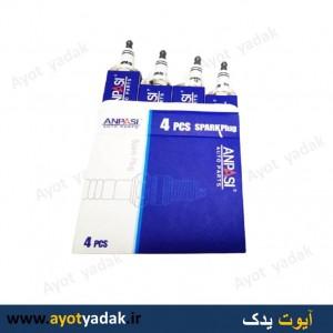 شمع تک پلاتینه انژکتور برند ANPASI (بسته 4 عددی)