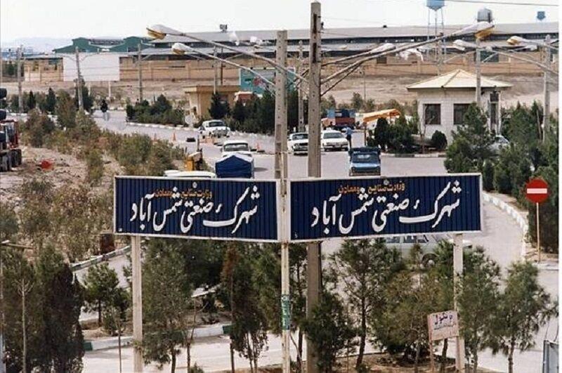 مخزن آب پلی اتیلن شمس آباد