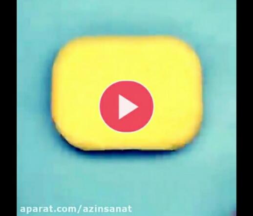 ویدئو درست کردن جا صابونی با اسفنج