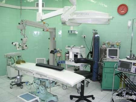 دستورالعمل پیشگیری و کنترل عفونت (اتاق عمل)