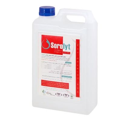 محلول ضد عفونی کننده سطوح و دست +Sorolyt - حجم 2 لیتر