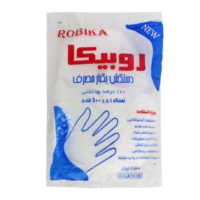 دستکش یکبار مصرف نایلونی ROBIKA - بسته 100 عددی