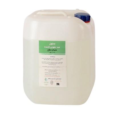 محلول ضدعفونی کننده سطوح 20 لیتری پراستیک اسید (مخصوص مه پاش)