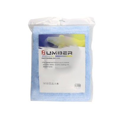 پک سه عددی حوله مایکروفایبر 60*40 هامبر Humber Microfiber Towel 3pcs