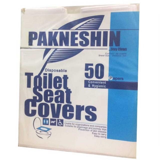 روکش توالت فرنگی یکبار مصرف Pak بسته 50 عددی