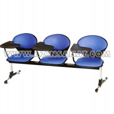 صندلی 3 نفره دانشجویی مدل  N 112