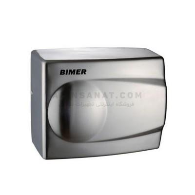دست خشک کن استیل BIMER 1500B