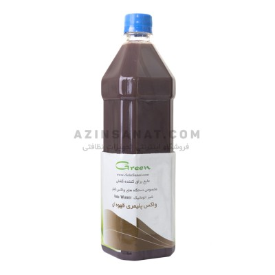 مایع واکس (براق کننده) پلیمری - قهوه ای