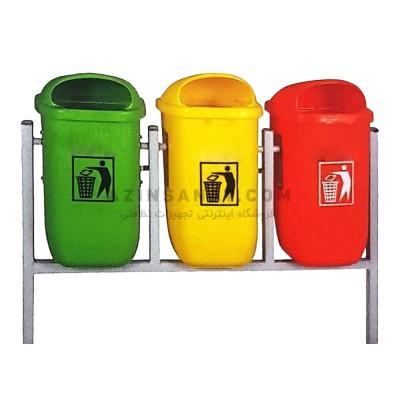 سطل تفکیک زباله ۳ قلو