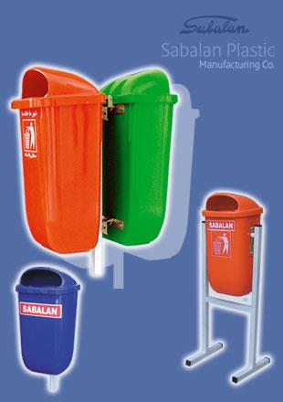 ضوابط و مقررات سطل زباله محوطه (خیابانی)