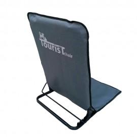 صندلی راحت نشین Tourist Chair