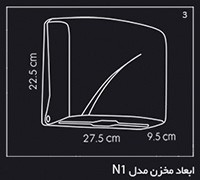 n1-2big.jpg