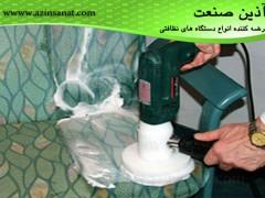 طرز استفاده دستگاه مبل شویی