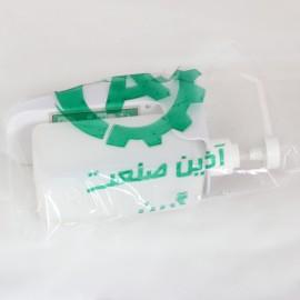 پایه دیوارینگهدا و بطری مواد ضد عفونی کننده F1