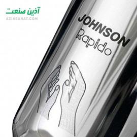 دست خشک کن JOHNSON Rapido C کروم