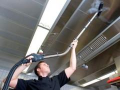 شستشوی سقف با بخار