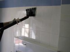 بخار شویی سرویس بهداشتی