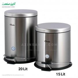 سطل زباله استیل پدالدار 15 لیتری CE-1500 - آرام بند