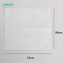 دستمال کاغذی حوله ای MANI 300 برگ