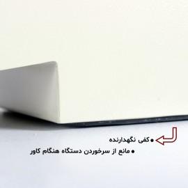 دستگاه کاور کفش AzinSanat 1100