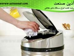 سطل آشغال استیل