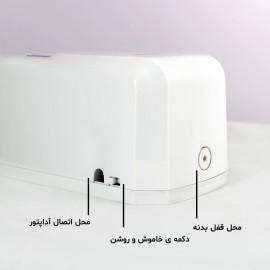 دستگاه محلول ضد عفونی اتوماتیک BRIMAX 800