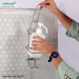 محل نگهداری بطری ضد عفونی کننده دیواری K1