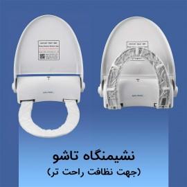 دستگاه روکش توالت فرنگی Navisani درب دار-بدون سنسور ns100b