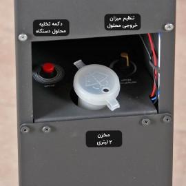 دستگاه ضدعفونی کننده دست شارژی G-400