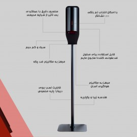 پایه متحرک مخصوص H600/H700