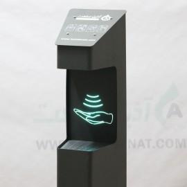 دستگاه ضد عفونی کننده دست اتوماتيک G-300