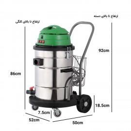 جاروبرقی صنعتی البرز MOD5000