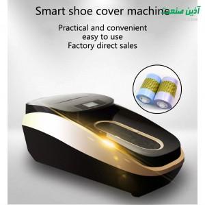 دستگاه کاور کفش حرارتی Green 4C