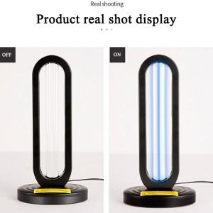 لامپ ضدعفونی کننده WUV007مدل Flash
