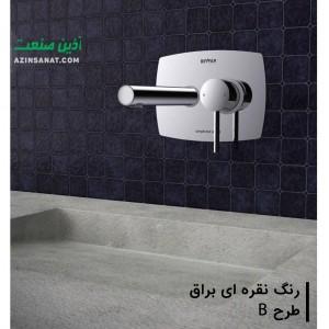 شیرتوکار دستشویی Behfar صفحه A