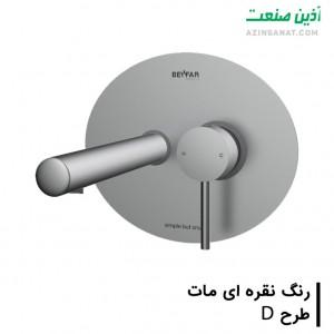 شیرتوکار دستشویی Behfar