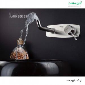 شیر توکار روشویی Kamo