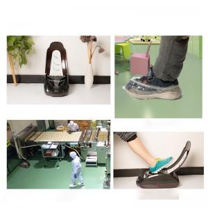 دستگاه اتوماتیک کاور کفش شارژی