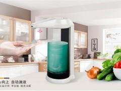 استفاده از صابون برقی
