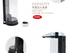 استفاده از دستگاه صابون ریز  اتوماتیک