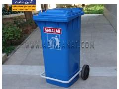 قیمت سطل زباله 240 لیتری
