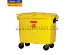 سطل 660 لیتری پلاستیکی