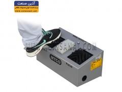 دستگاه تمیز کننده کف کفش
