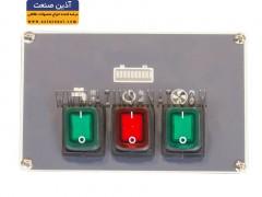 دکمه های کنترل دستگاه