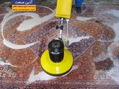 نحوه شستشوی فرش